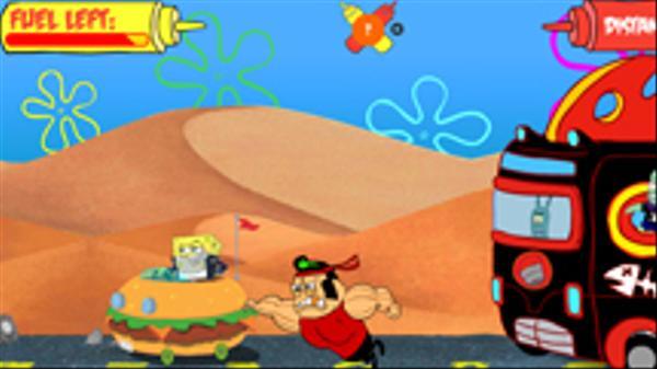 MadBob WarriorPants Screenshot Picture