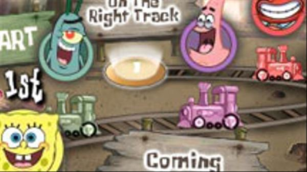 Mystery Train Screenshot Picture
