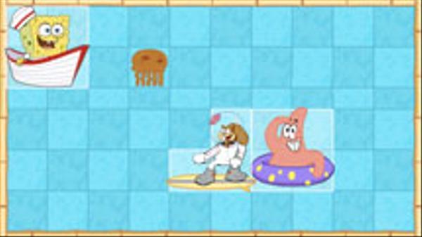 SpongeSeek Screenshot Picture