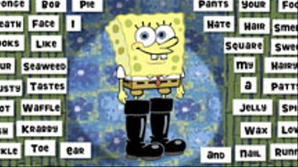 SpongeBob's Squeaky Boots Screenshot Picture
