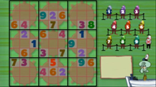 Sudoku of the Sponge Screenshot Picture