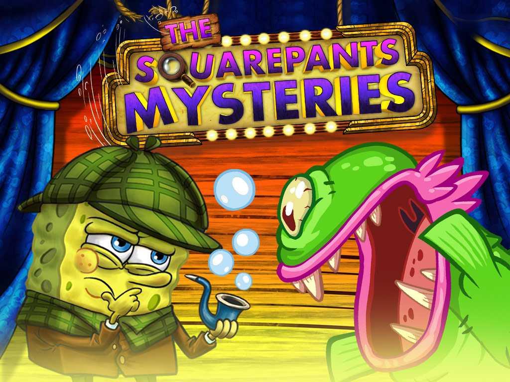 SpongeBob SquarePants: The SquarePants Mysteries