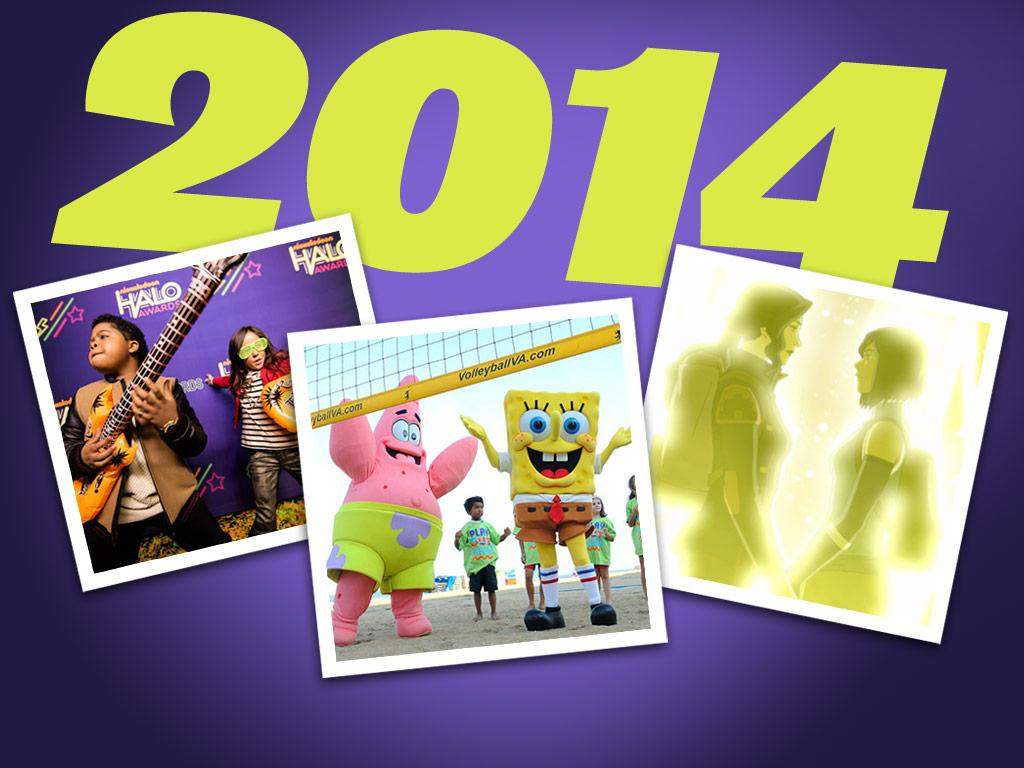 Why 2014 ROCKED!