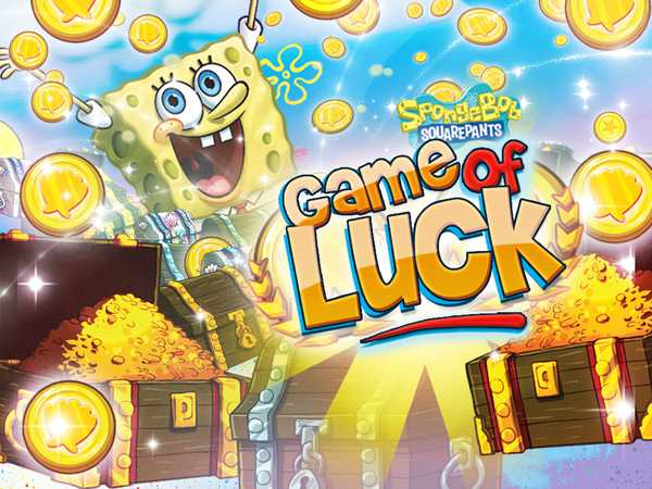 Promo type 1: Game of Luck