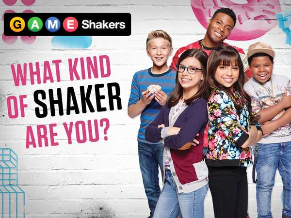 Game Shakers: What Kind of Shaker Are You? Quiz Game