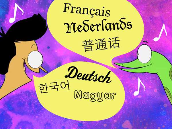 "Sanjay & Craig: ""Theme Song Mashup"""