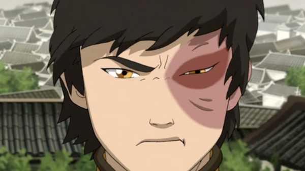 """Avatar: """"Lake Laogai"""""""