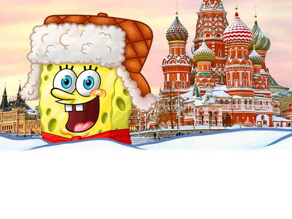 "SpongeBob Squarepants: ""SpongeBob in Russian"""