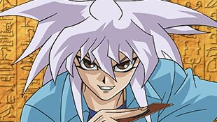 Bakura
